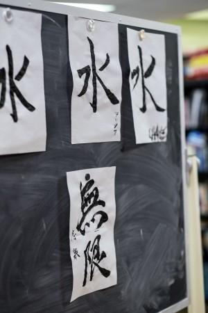 calligraphie_sho-018